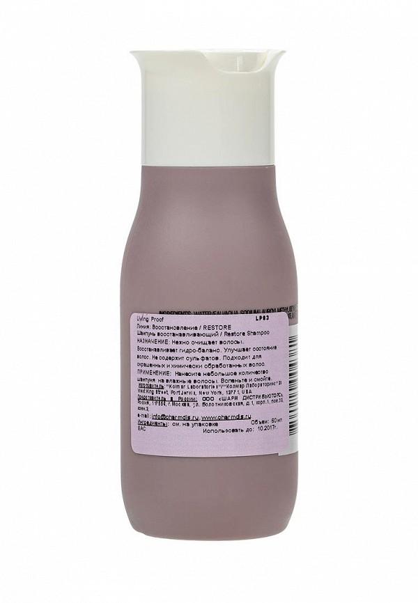 Шампунь Living Proof. восстанавливающий  Restore Shampoo - Travel, 60 мл