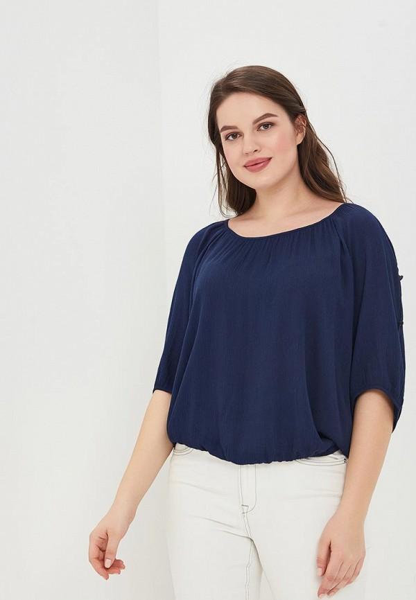 Блуза Lina Lina LI029EWBFVQ4 lina бабетта синий