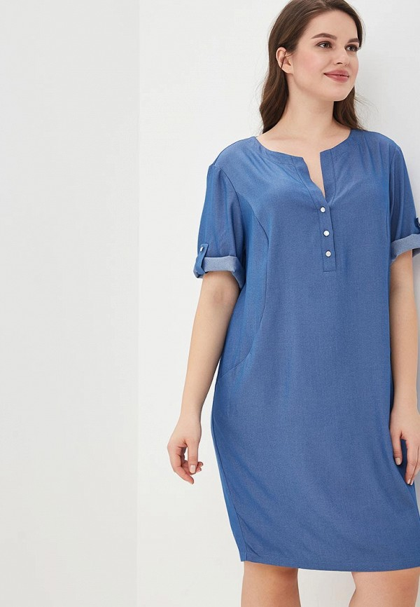 Фото Платье джинсовое Lina. Купить с доставкой