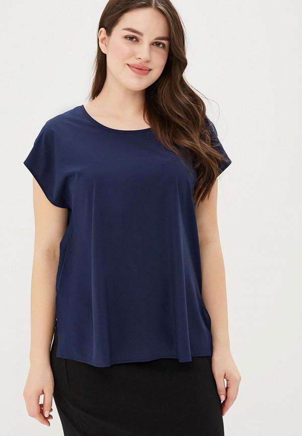 Блуза Lina Lina LI029EWQLV08 lina сарафан