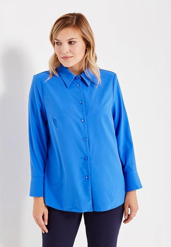 Блузки Синие Купить