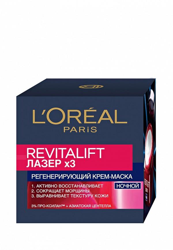 Крем для лица L'Oreal Paris L'Oreal Paris LO006LWFJU96