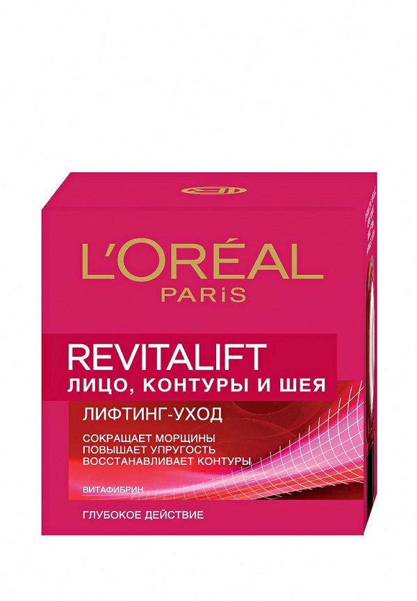 Крем для лица L'Oreal Paris L'Oreal Paris LO006LWFJV03 к и чуковский бармалей