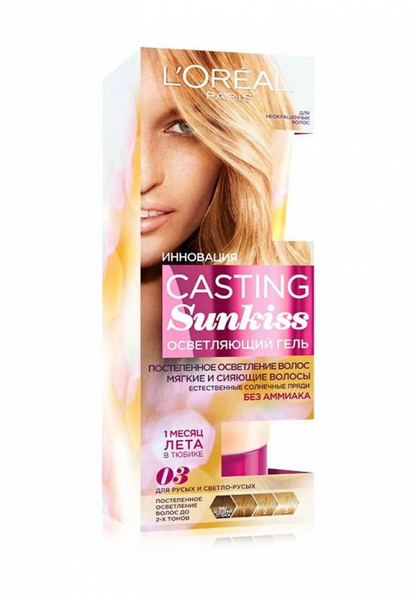 Гель L'Oreal Paris для волос Casting SunKiss осветляющий, для русых и светло-русых оттенок 03 100 мл
