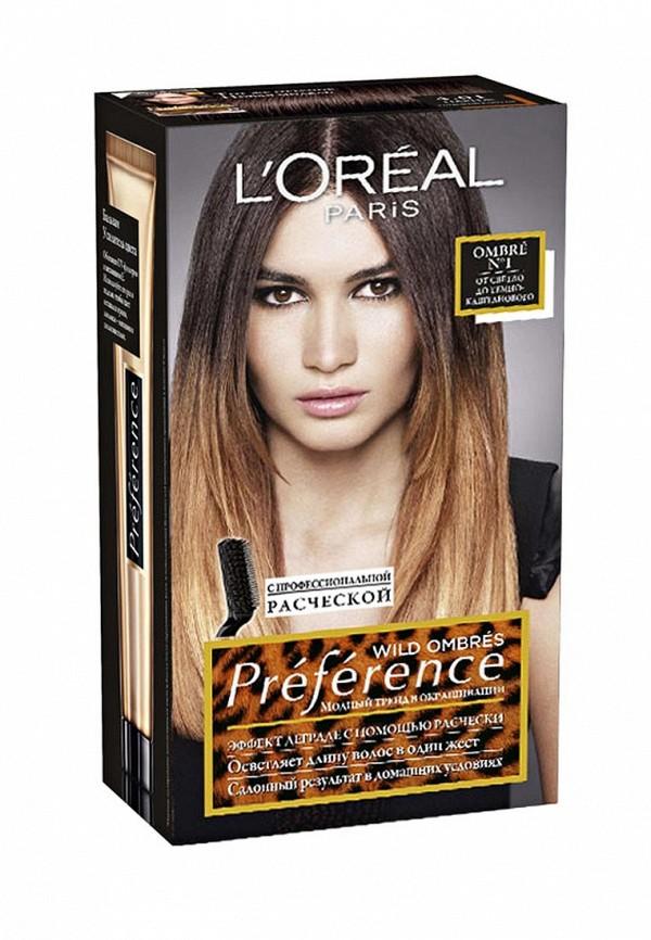 Краска L'Oreal Paris для волос Preference Wild Ombres оттенок 1, от светло до темно-каштанового, 225 мл