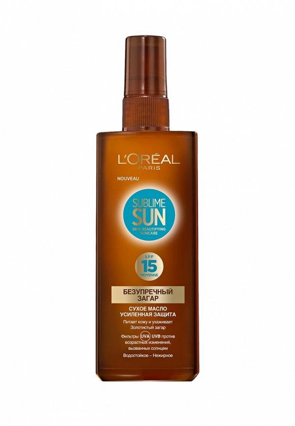 Масло L\'Oreal Paris Сухое Sublime Sun Безупречный загар, солнцезащитное SPF15 150 мл