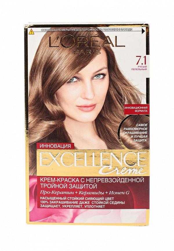 Краска для волос L'Oreal Paris Excellence 7.1 Русый пепел