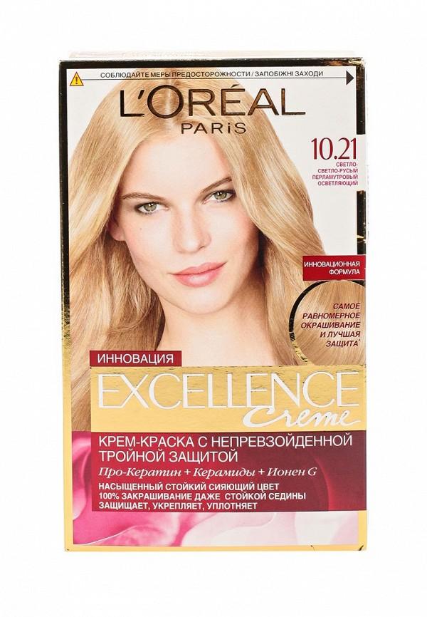 Краска для волос L'Oreal Paris Excellence 10.21 Светло-светло-русый перламутровый осветляющий