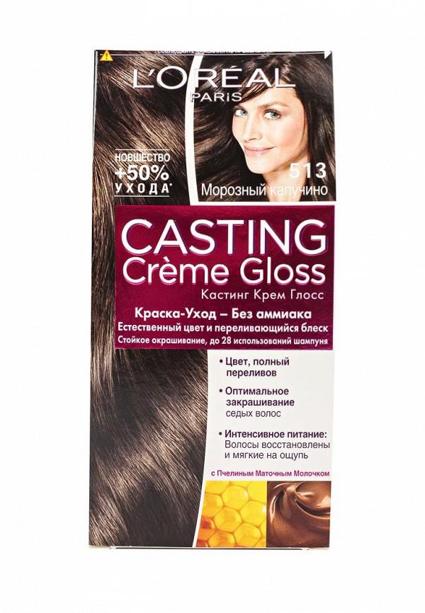 Краска для волос L'Oreal Paris Casting Creme Gloss, 513 Мороз капуччино