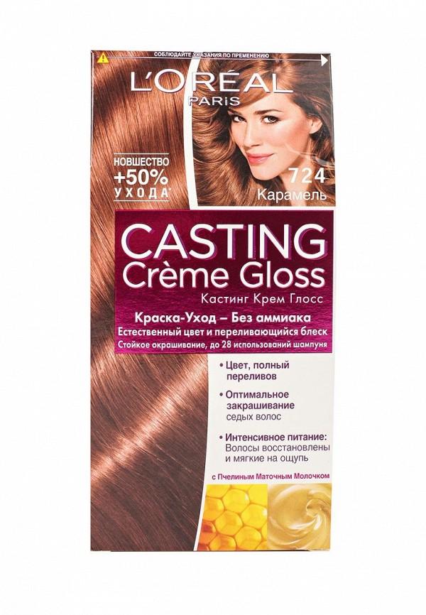 Краска для волос L\'Oreal Paris Casting Creme Gloss, 724 Карамель
