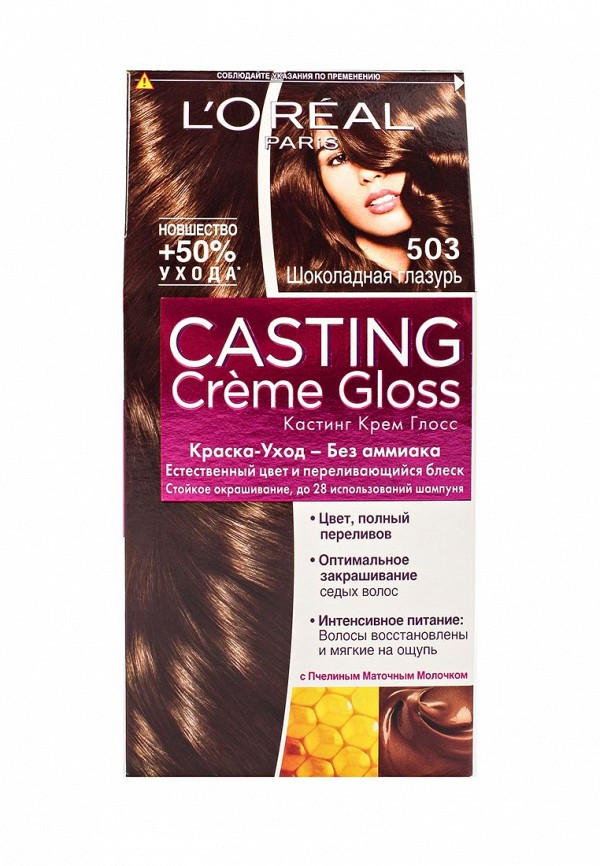Краска для волос L'Oreal Paris Casting Ceme Gloss, 503 Шоколадный глаз