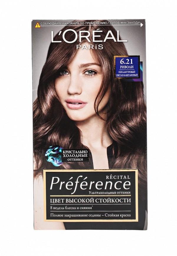 Краска для волос L\'Oreal Paris Preference 6.21 СЕН ЖЕРМЕН