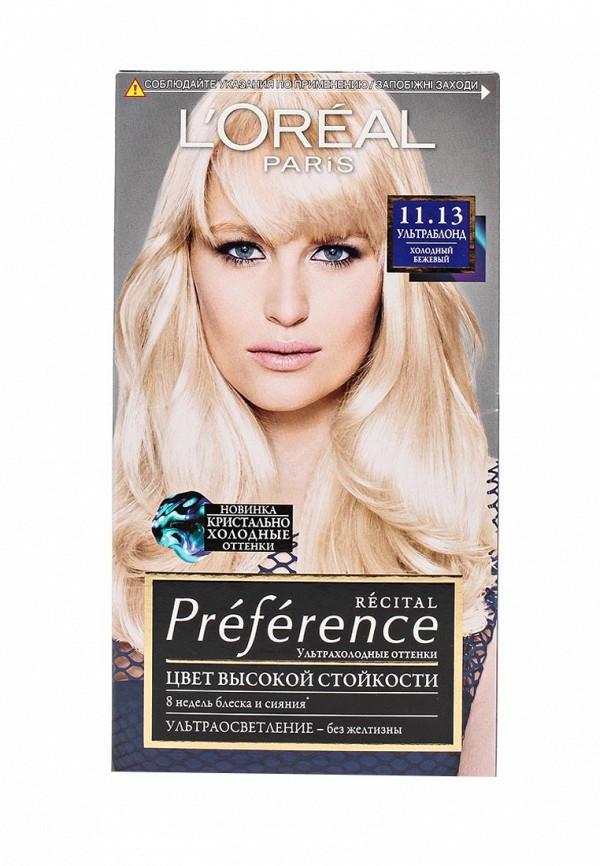 Краска для волос L'Oreal Paris Preference ультраблонд бежевый