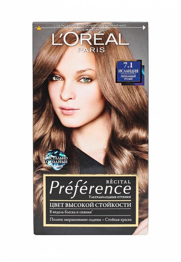 Краска для волос L'Oreal Paris A8454301