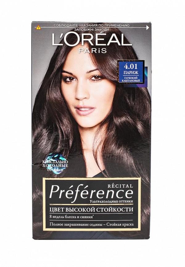 Краска для волос L'Oreal Paris A8454501