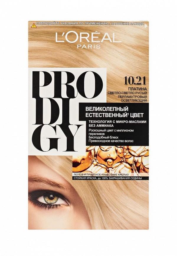 Краска для волос L'Oreal Paris Prodigy, 10.21 ПЛАТИНА