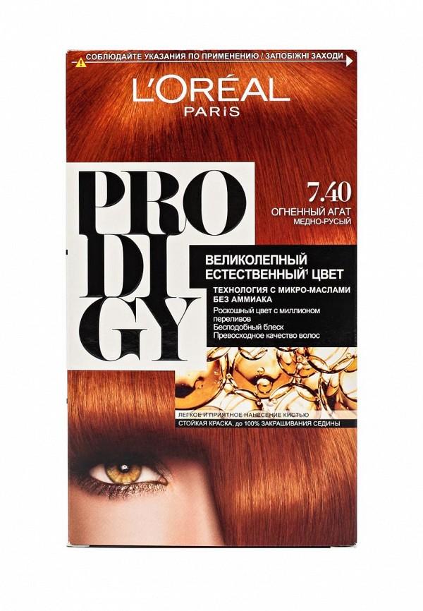 Краска для волос L'Oreal Paris Prodigy 7.40 ОГНЕННЫЙ АГАТ
