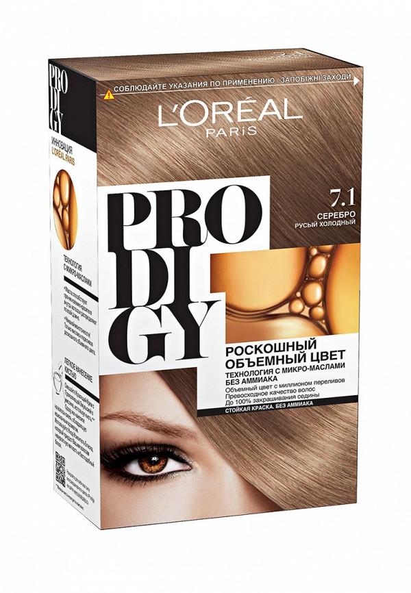 Краска для волос L'Oreal Paris L'Oreal Paris LO006LWIIX49