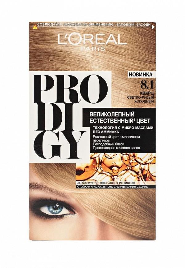 Краска для волос L\'Oreal Paris Prodigy,  8.1 КВАРЦ