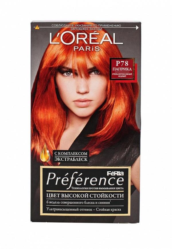 Краска для волос L'Oreal Paris A6214727
