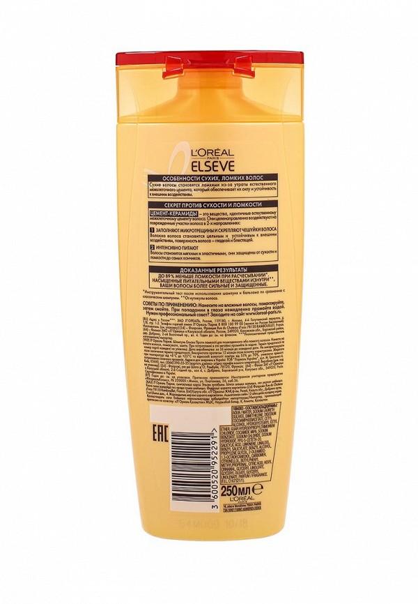 Шампунь LOreal Paris Elseve, Против ломкости, восстанавливающий, для ломких волос и секущихся кончиков, 250 мл