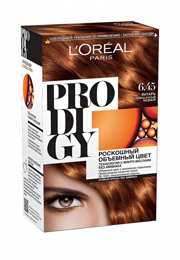 Краска для волос L'Oreal Paris A7672901
