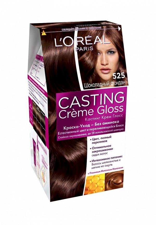 Краска для волос L'Oreal Paris A8493228