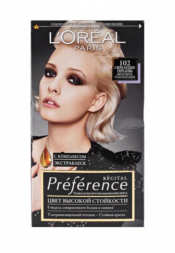 Краска для волос L'Oreal Paris A6214527