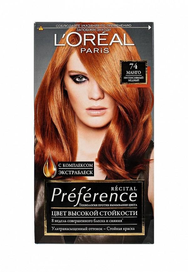 Краска для волос L'Oreal Paris A6214927