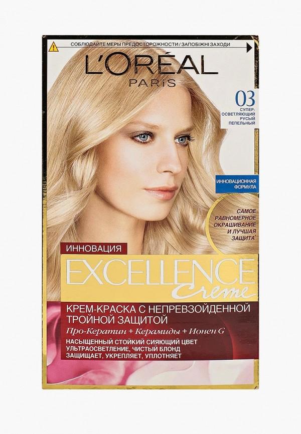 Купить Краска для волос L'Oreal Paris, Excellence, оттенок 03, Светло-светло-русый пепельный, LO006LWIVP06, Весна-лето 2018