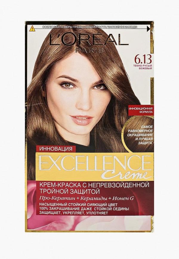 Купить Краска для волос L'Oreal Paris, Excellence, оттенок 6.13, Тёмно-русый бежевый, LO006LWIVP12, Весна-лето 2018