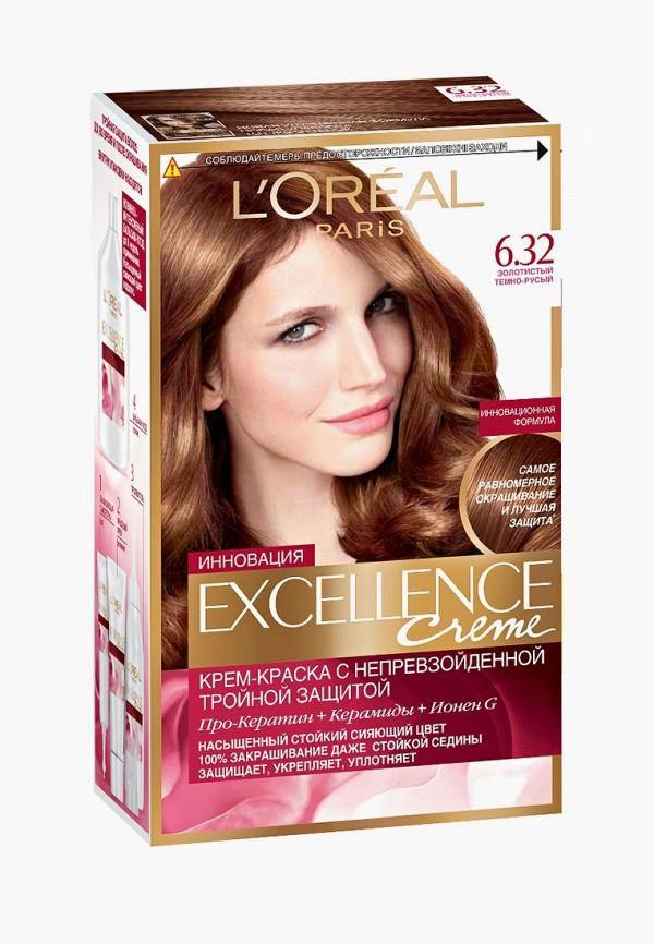 Купить Краска для волос L'Oreal Paris, Excellence Creme, оттенок 6.32, Золотистый темно-русый, LO006LWIVP14, Весна-лето 2018