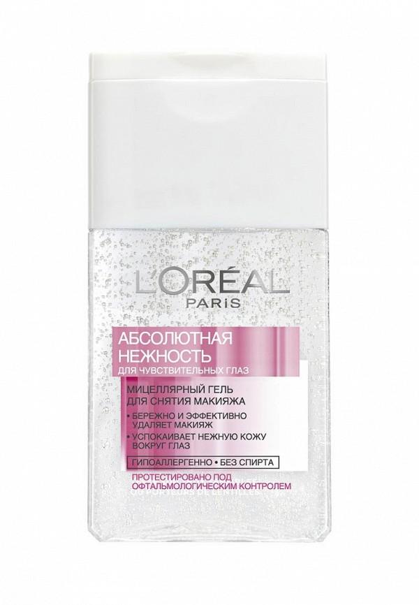 Гель LOreal Paris Мицеллярный Абсолютная нежность, для снятия макияжа, 125 мл