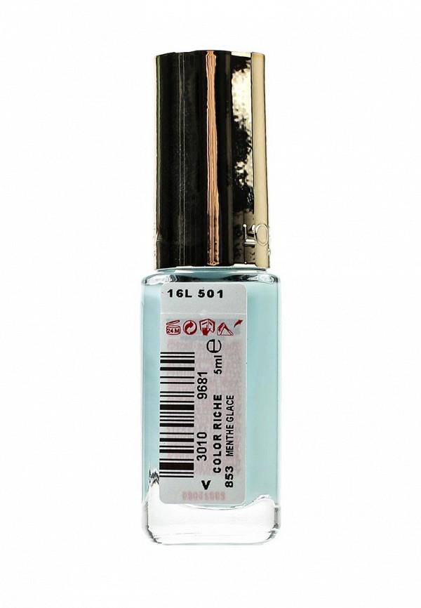 Лак L'Oreal Paris для ногтей Color Riche, оттенок 853, Фисташковый сорбет 5 мл