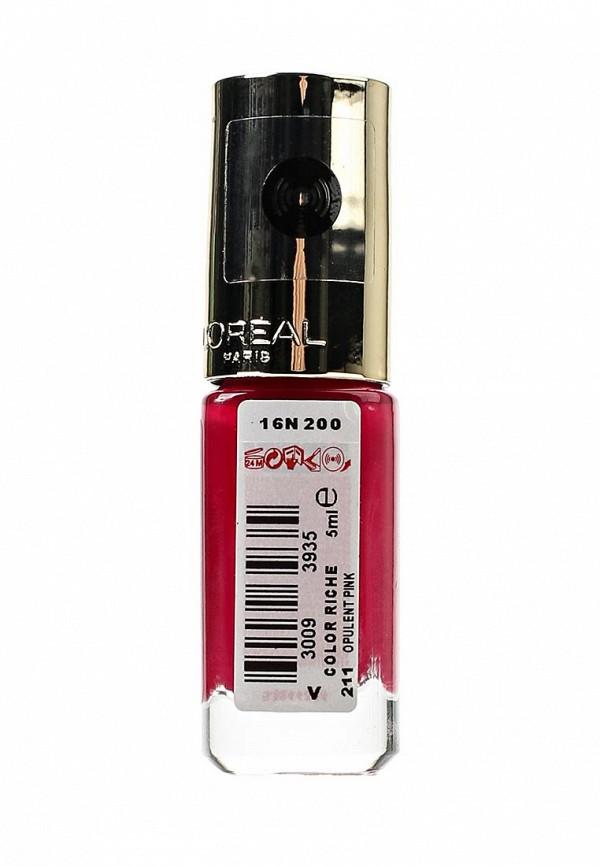 Лак L'Oreal Paris для ногтей Color Riche, оттенок 211, Насыщенный Розовый, 5 мл