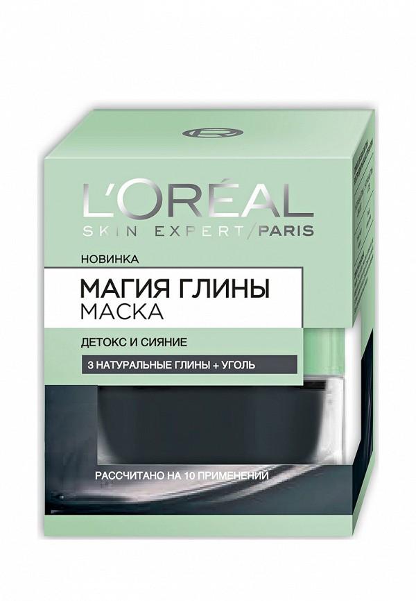 Маска для лица L'Oreal Paris L'Oreal Paris LO006LWMBH42