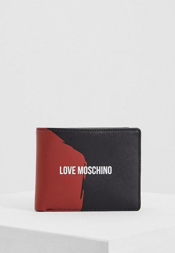 Портмоне Love Moschino