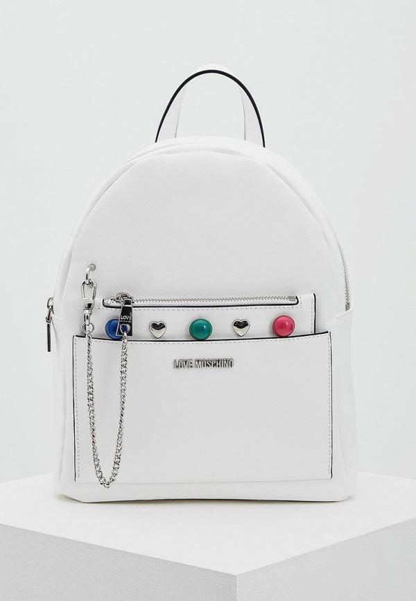 все цены на Рюкзак Love Moschino Love Moschino LO416BWAEVF9 онлайн