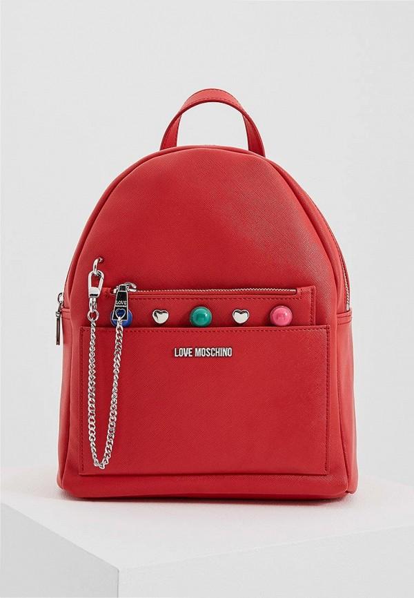 все цены на Рюкзак Love Moschino Love Moschino LO416BWAEVG0 онлайн