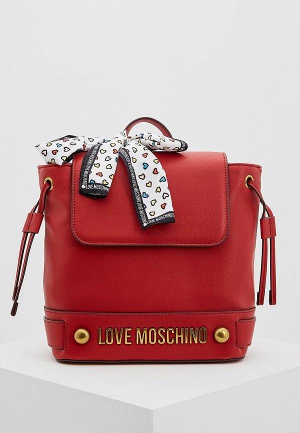 все цены на Рюкзак Love Moschino Love Moschino LO416BWAEVI9 онлайн
