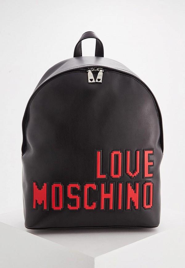 все цены на Рюкзак Love Moschino Love Moschino LO416BWYPJ56 онлайн