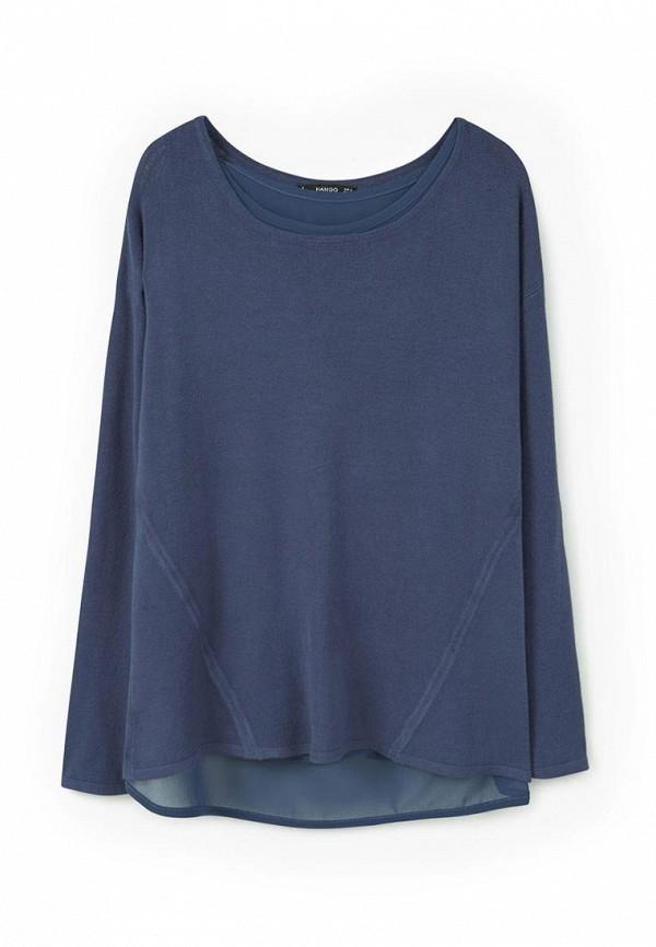Пуловер Mango (Манго) 73070019
