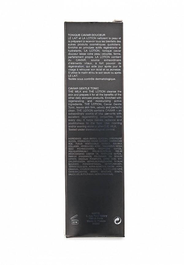 Лосьон Matis для лица Премиальная Линия 200 мл
