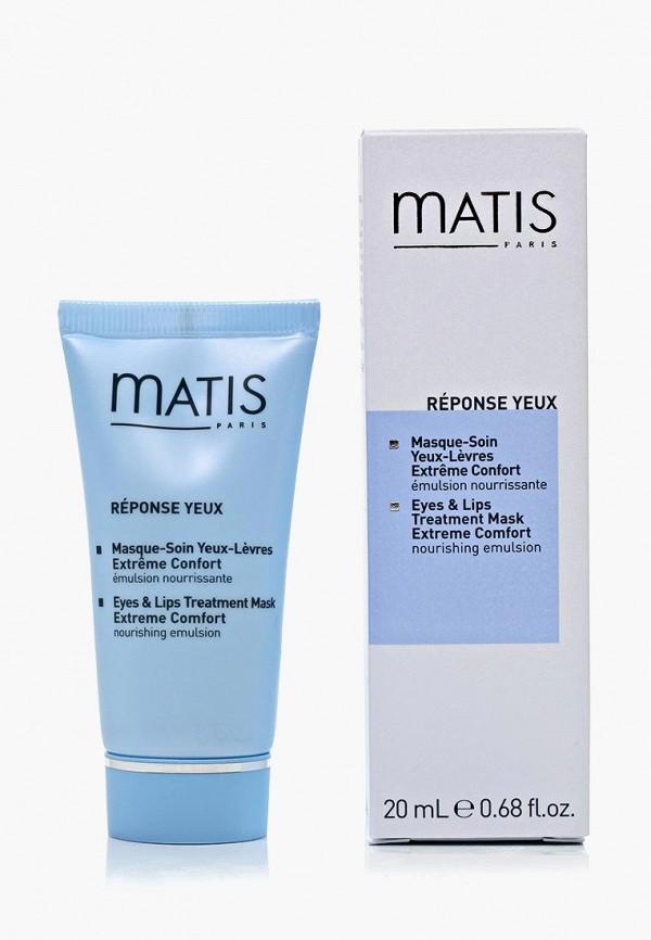 Фото Маска для кожи вокруг глаз Matis. Купить с доставкой