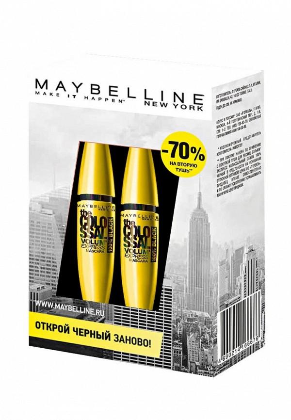 Набор для макияжа глаз Maybelline New York Maybelline New York MA010LWZJE70 тушь maybelline тушь для ресниц lash sensational чёрная maybelline
