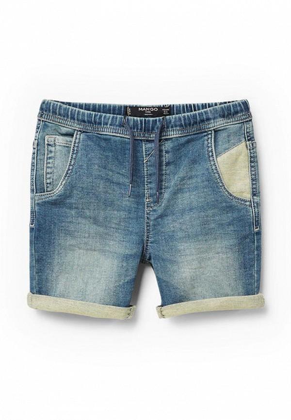Шорты джинсовые Mango Kids Mango Kids MA018EBAFHU7