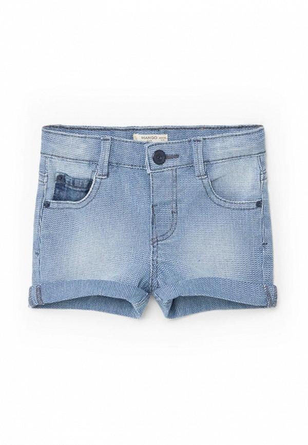 Шорты джинсовые Mango Kids 83063578
