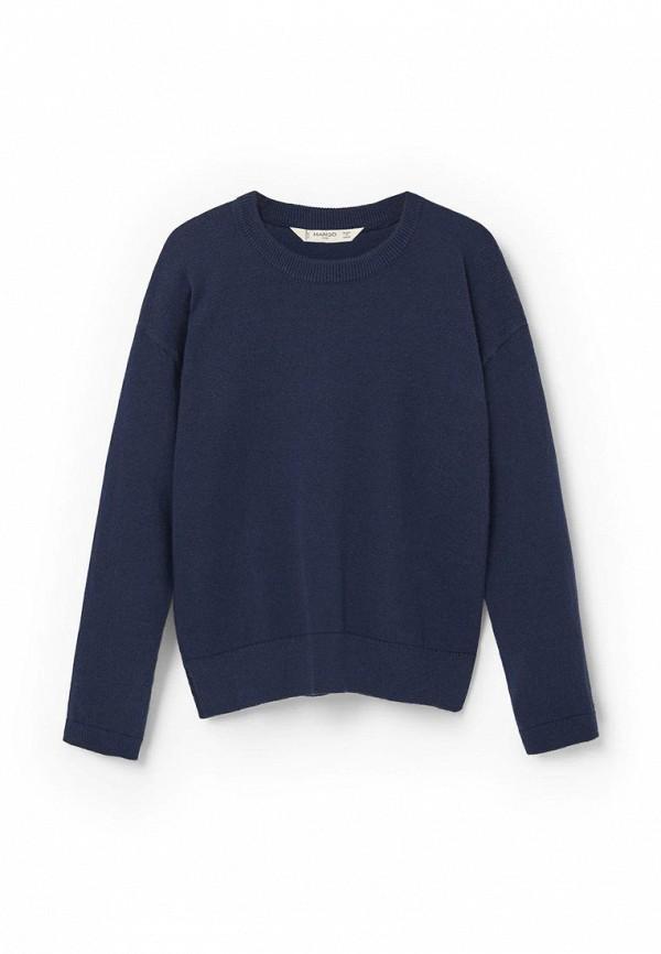 Пуловер Mango Kids (Манго Кидс) 83090132