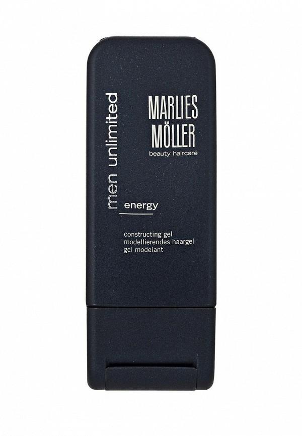 Гель для укладки Marlies Moller Marlies Moller MA084LMBUF64 расчески marlies moller профессиональная супер щетка для укладки brushes