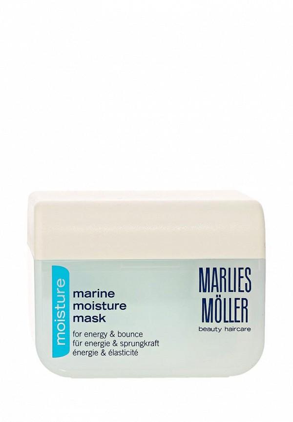 Маска для волос Marlies Moller Marlies Moller MA084LWBUF66 средство для волос 6 млх15 marlies moller средство для волос 6 млх15